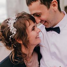 Wedding photographer Alena Babushkina (bamphoto). Photo of 08.07.2018