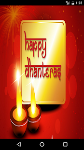 Happy Dhanteras Wishes SMS - náhled