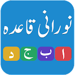 Noorani Qaida Arabic Alphabets 2.4