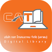 Cat Digital Library