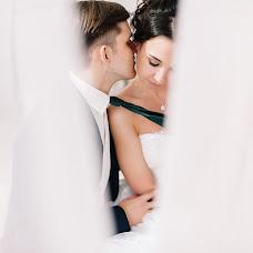 Wedding photographer Nikita Chaplya (Chaplya). Photo of 18.09.2015