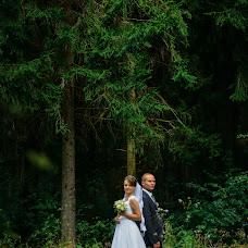 Wedding photographer Aleksandr Kupchikhin (Rado). Photo of 11.11.2014