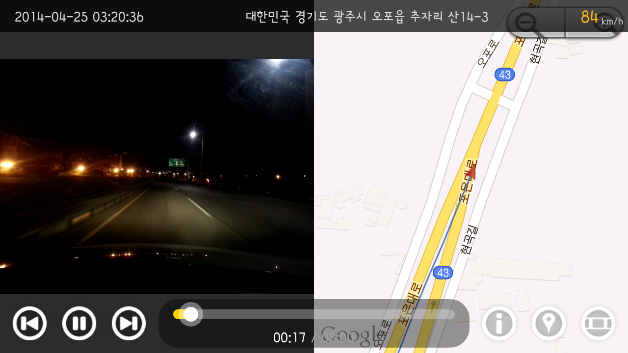 AutoBoy Dash Cam - BlackBox - screenshot