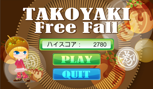TAKOYAKI Free Fall- screenshot thumbnail