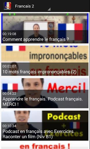 تكلم الفرنسية في 7 ايام