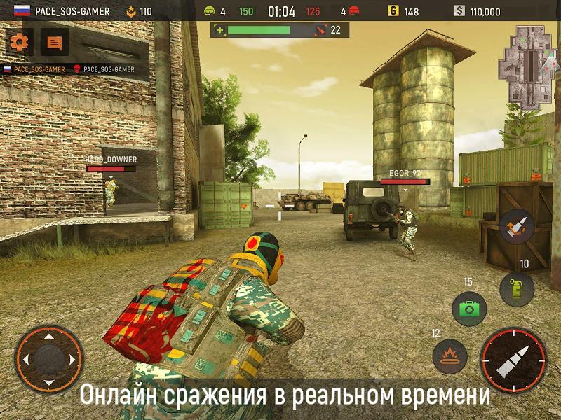 Скриншот Striker Zone: 3D Игры Стрелялки (PvP шутер)