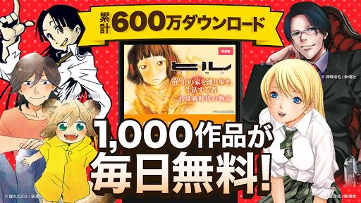 Manga Zero - Japanese cartoon and comic reader 4.3.8 screenshots 1