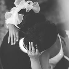 Wedding photographer Antonino Sellitti (sellitti). Photo of 08.06.2015