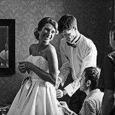 Wedding photographer Ruslan Ternaushko (Augen). Photo of 19.04.2017