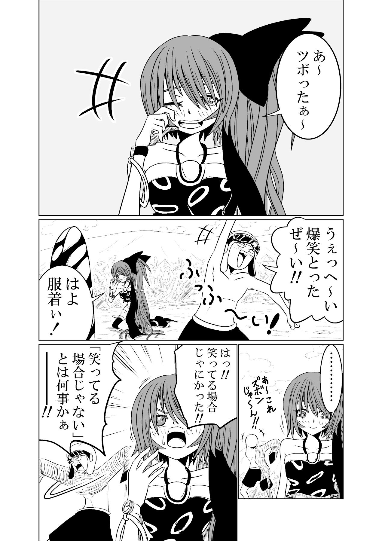 バリアス・サン5_02