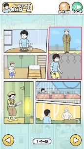 ドッキリ神回避2 -脱出ゲーム 7