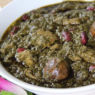 Ghorme Sabzi (Persian Vegetable Stew).