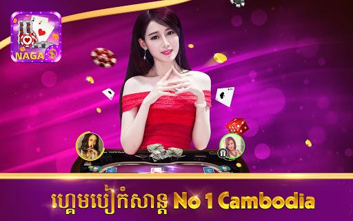 Naga Card 1.2 screenshots 9