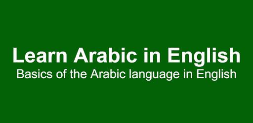 Learn Arabic language in English - Apps on Google Play