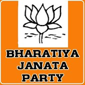 BJP Party Book