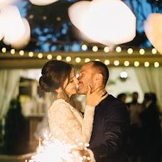 Wedding photographer Anastasiya Rodionova (Melamory). Photo of 24.09.2018