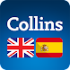 Collins English<>Spanish Dictionary