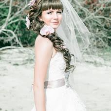 Wedding photographer Evgeniy Perov (AlohaLip). Photo of 04.02.2016