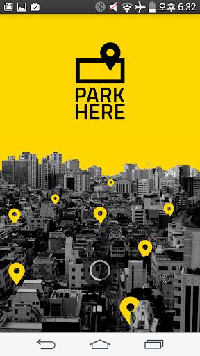 주차할인 정보 - 파크히어 PARK HERE