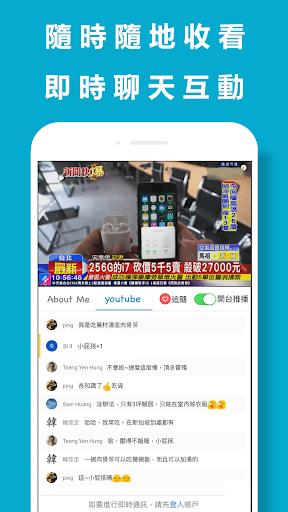 u514du8cbb1000u500bu7b2cu56dbu53f0u96fbu8996uff01u65b0u805eu3001u904bu52d5u3001u904au6232u3001u7bc0u76eeu3010u76aeu514bu76f4u64adu3011 1.2.5 screenshots 6