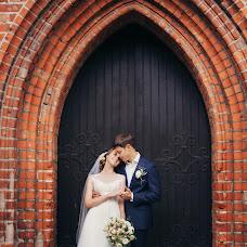 Wedding photographer Veronika Yushkareva (vava). Photo of 18.04.2017