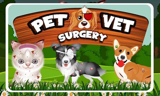 ペット獣医手術 - ドクターケア