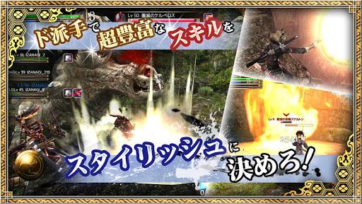 MMORPG u30a4u30b6u30cau30aeu30aau30f3u30e9u30a4u30f3u3010u8d85u723du5febu5fcdu8005u30a2u30afu30b7u30e7u30f3RPGu3011 2.7.0 screenshots 9