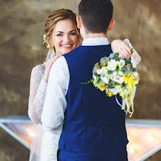 Wedding photographer Sergey Pinchuk (PinchukSerg). Photo of 23.05.2017