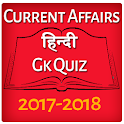 Current and Gk Quiz 2017-18 icon