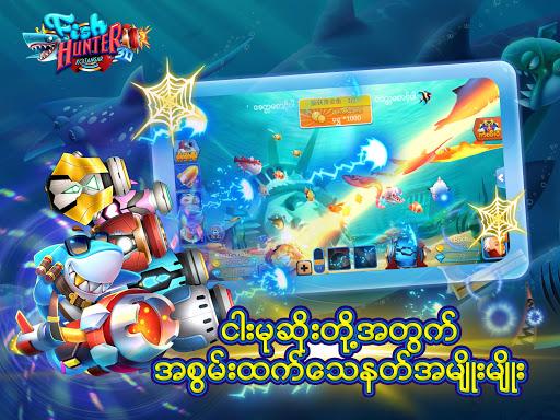 Fish Hunter - KoTaNgar 3D 1.0.13 screenshots 9