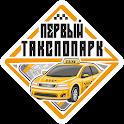 Первый Таксопарк Яндекс Такси Таксометр Моментум icon
