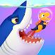 恐竜アクアアドベンチャー - 子供向けの海のゲーム