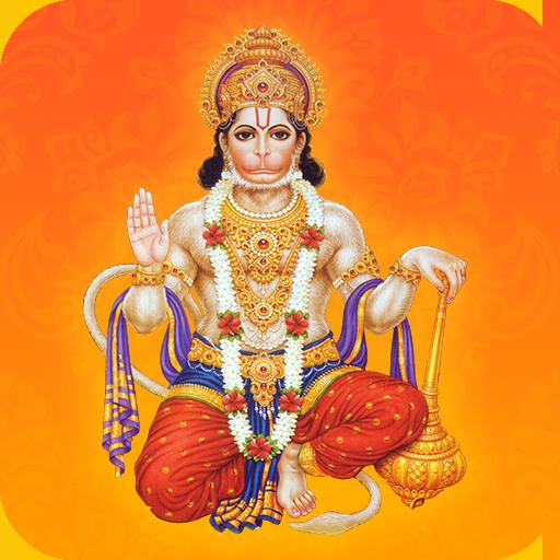 Hanuman Chalisa and Sunderkand - Apps on Google Play