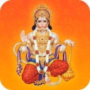 Hanuman Chalisa and Sunderkand - Apps en Google Play