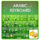 Sensmni Arabic Keyboard