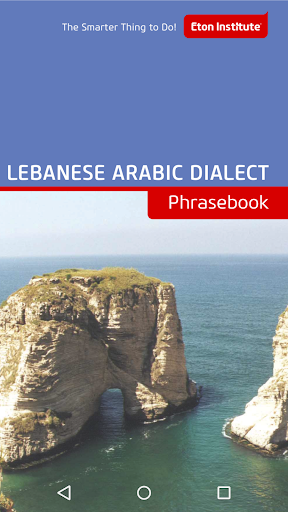 Lebanese Arabic Phrasebook