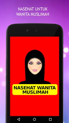 Nasehat Untuk Wanita Muslimah
