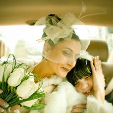 Wedding photographer Pepa Niebla (thefoghousephot). Photo of 24.01.2014