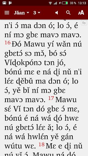 Fon Bible offline screenshots 1