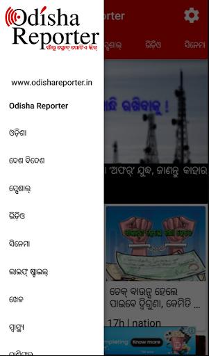 Odisha Reporter 1.10 1