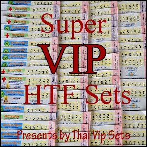 Thai Lottery Sets Pro APK Download for Android