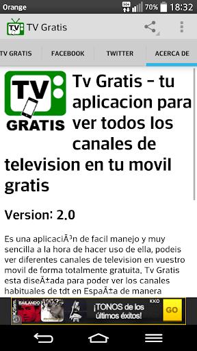 無料テレビスペイン