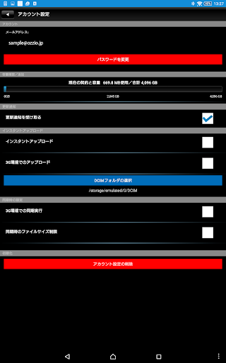 ozzio drive (u30aau30c3u30b8u30aa u30c9u30e9u30a4u30d6) 1.1.2 Windows u7528 7