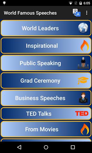 World Famous Speeches
