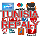 tunisia replay