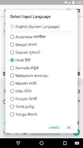 Google Indic Keyboard Apk Download For Android 2