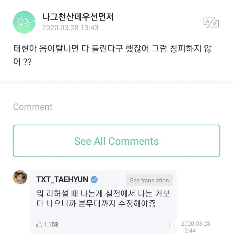txt taehyun offkey 2