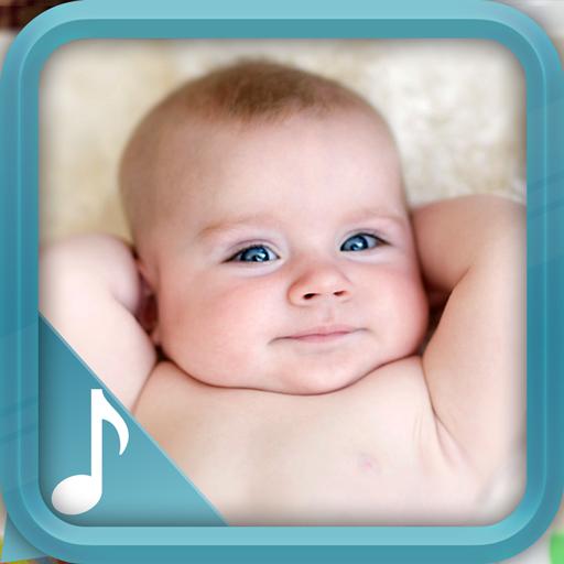嬰兒的聲音 音樂 App LOGO-硬是要APP