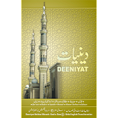 Deeniyat 3 Year Urdu - English