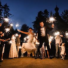 ช่างภาพงานแต่งงาน Anton Metelcev (meteltsev) ภาพเมื่อ 30.05.2019